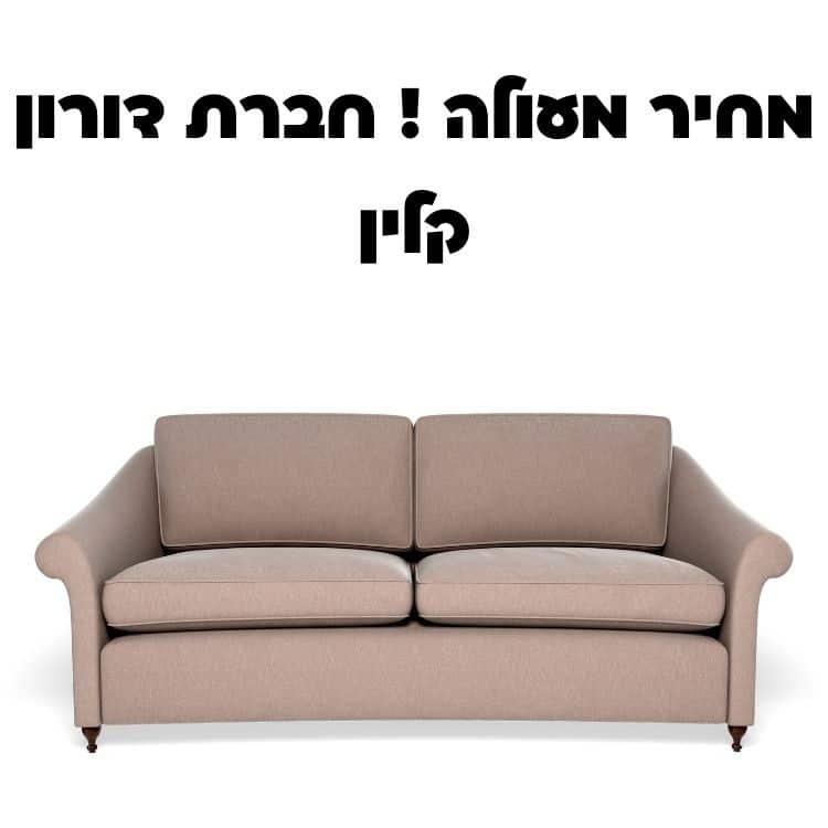 ספא חיפה פתוח בשבת